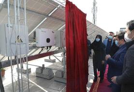 بهرهبرداری از اولین نیروگاه خورشیدی در یک منطقه جنوب تهران