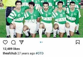 اشتباه فاحش AFC در حق فوتبال ایران/عکس