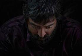 انتشار نخستین تصویر از «ابلق»/ گریم بهرام رادان در فیلم جدید نرگس آبیار رونمایی شد + عکس