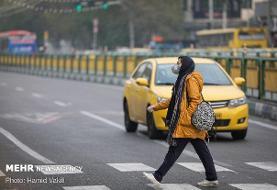 تهرانیها هفتمین روز پیاپی را با هوای سالم آغاز کردند