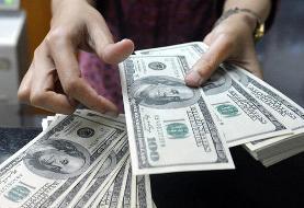 نرخ دلار و یورو در صرافی بانکها