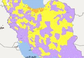 تازهترین رنگبندی کرونا در ایران امروز ۳ بهمن ۹۹؛ هیچ شهرستانی در وضعیت قرمز نیست