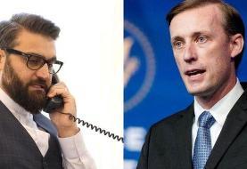 دولت جدید آمریکا توافقنامه صلح با طالبان را بررسی میکند