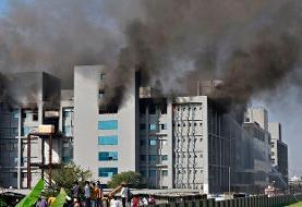 آتشسوزی در بزرگترین کارخانه تولید واکسن جهان