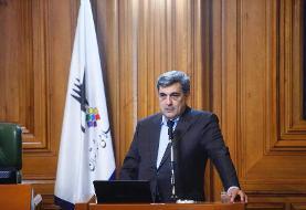 ۵ بهمن؛ حناچی برای ارائه لایحه بودجه ۱۴۰۰ شهرداری به شورای شهر میرود