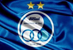 استقلال «فوتبال برتر» را تحریم کرد