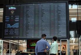 ۵ ایستگاه کارگزاری و ۳۶دسترسی سهامداران برخط بسته شد