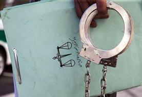 دستگیری یک تروریست توسط سپاه