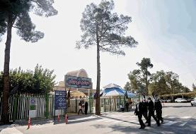 جایگاه فرهنگی آرامستان بهشت زهرا(س)