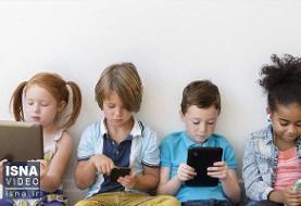 ویدئو / کِی و چگونه استفاده کودکان از تکنولوژی را محدود کنیم؟