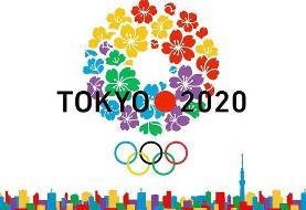 شهردار اوزاکا: المپیک توکیو باید به تعویق بیفتد