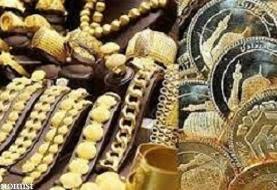 قیمت طلا و سکه در سوم بهمن