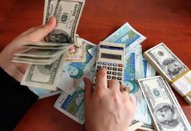 قیمت ارز در بازار آزاد امروز شنبه چهارم بهمن ۱۳۹۹