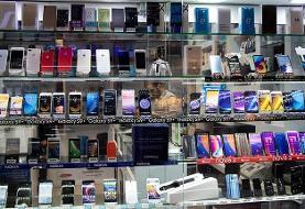 تغییرات قیمت موبایل در هفته پایانی دیماه ۹۹