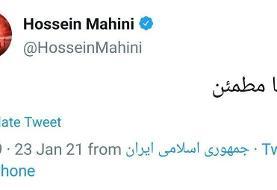 توییت جالب کاپیتان سابق پرسپولیس بعد از شکست استقلال/عکس