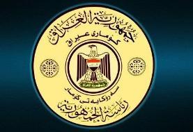 تایید ۳۴۰ حکم اعدام در نهاد ریاست جمهوری عراق