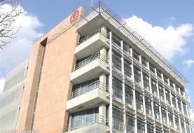 نماد معاملاتی شرکت سرمایهگذاری امین توان آفرین ساز در فرابورس درج شد