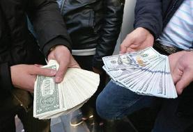 قیمت دلار در صرافی ملی یکشنبه پنجم بهمن