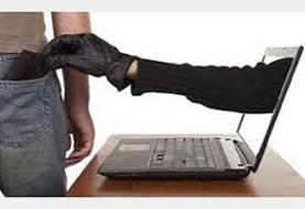 دام مجرمان سایبری با رجیستر کردن گوشی تلفن همراه