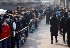 صف های طولانی تست کرونا در پکن