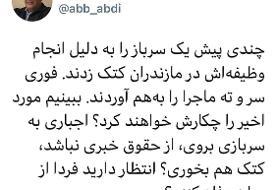 سیلی نماینده مجلس به سرباز راهور/ تکذیب نماینده مجلس و ادعای توهین سرباز به او (+فیلم)