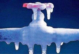 مردم استان همدان مراقب یخزدگی لولهها و کنتورهای آب باشند