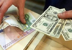 قیمت ارز در بازار آزاد امروز یکشنبه پنجم بهمن ۱۳۹۹