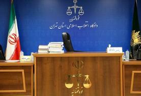 زمان رسیدگی به پرونده سه نفر از متهمان حوادث آبان، مشخص شد