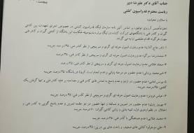 شکایت باشگاه استقلال از ۷ کشتی گیر و ۲ مربی