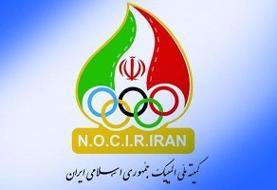 رشد ۲۰۰ درصدی بودجه تخصیصی کمیته ملی المپیک به فدراسیونها