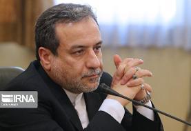 عراقچی: فعلا علاقهای به تماس مستقیم با دولت جدید آمریکا نداریم