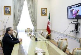 پیشنهادات ایران در مورد منطقه  روی میز است/درخواست ایران واقع گرایانه است