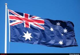 لغو یک قرارداد ایالات ویکتوریای استرالیا با ایران