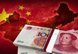 چین ، نخستین مقصد سرمایهگذاران خارجی در جهان