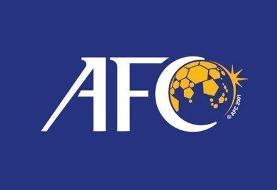 تصمیمی که نشان میدهد AFC با ایران پدرکشتگی ندارد!