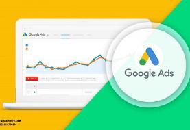با تبلیغات گوگل  ادوردز ۲۰ فروش چند برابری را تجربه کنید
