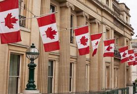 همه چیز درباره وقت سفارت کانادا