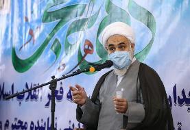 امام جمعه قزوین: کرونا نباید بهانهای برای برگزار نشدن برنامههای دهه فجر باشد