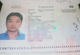 «ال چاپو» آسیا در آمستردام دستگیر شد