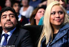 اتفاق عجیب بین همسران دیگو مارادونا