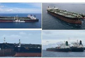 انتقال نفتکش توقیف شده ایرانی به یک جزیره در اندونزی