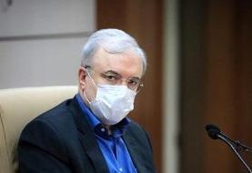 وزیر بهداشت: در آیندهای نزدیک یکی از مراکز مهم ساخت واکسن کرونای جهان خواهیم شد