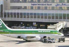 عراق به فعالیت شرکت انگلیسی سیرکو در فرودگاه بغداد پایان داد