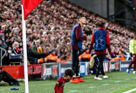 شوخی با خاطرهانگیزترین صحنههای فوتبال/عکس