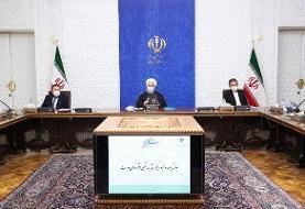 آیین نامه اجرایی نحوه تسویه بدهیها و مطالبات دولت اصلاح شد