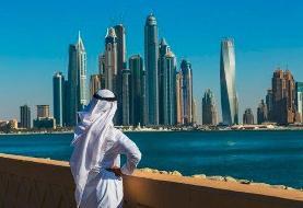 چرا برخی چهره ها املاک دوبی را تبلیغ میکنند؟