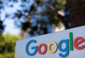 تبدیل برخی از دفاتر گوگل به مراکز واکسیناسیون