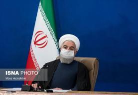 روحانی : کشورهای همسایه هم گرفتار موج جدید کرونا شده اند