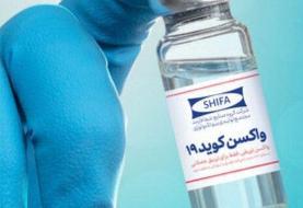 تکمیل فاز اول تست انسانی واکسن ایرانی کرونا تا ۱۰ اسفند/ آغاز فاز دوم از ابتدای فروردین ماه