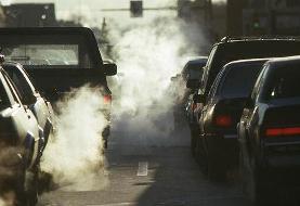 آلودگی هوا موجب نابینایی میشود